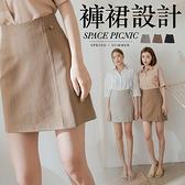 短裙 褲裙 Space Picnic|單琥珀釦開衩短褲裙(現貨)【C21031069】