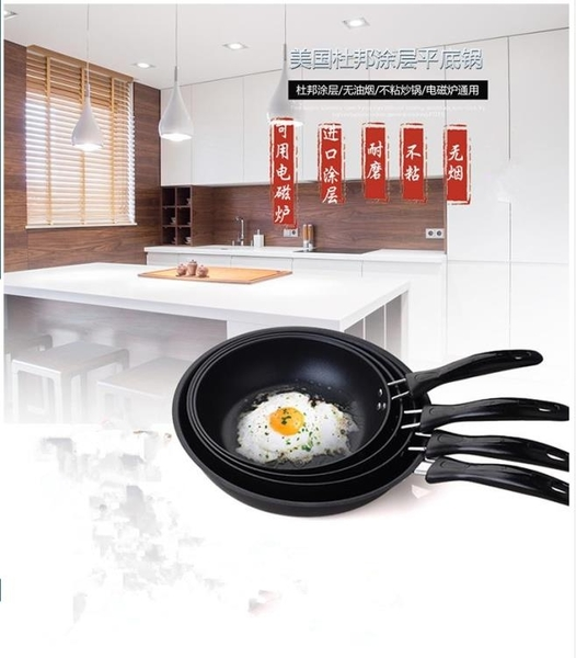 小不沾鍋煎蛋迷你平底鍋無油煙鑄鐵鍋烙餅電磁爐小炒鍋燃氣爐通用 亞斯藍