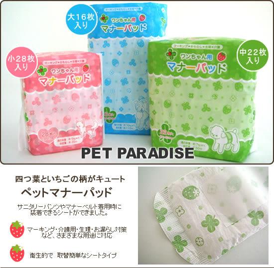 [PET PARADISE 寵物精品]狗狗專用 好吸收護墊(小28片)