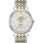 TISSOT 天梭 Tradition 80小時動力鏤空機械手錶-銀x雙色/40mm T0639072203800