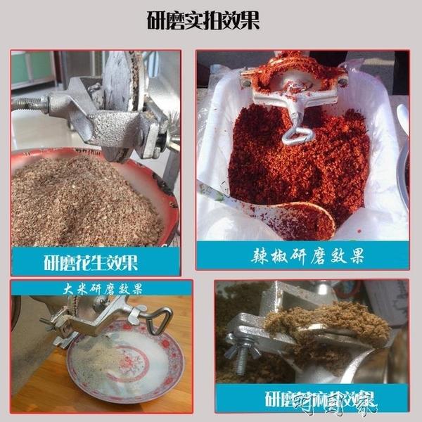 手動手搖研磨機 磨粉機 藥材五谷核桃花生玉米粉碎機 磨餡機 交換禮物