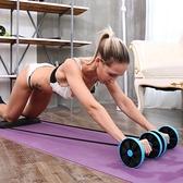 仰臥起坐健身器材家用運動鍛煉輔助器拉力繩拉力器擴胸器腹肌輪男 ATF 夏季新品