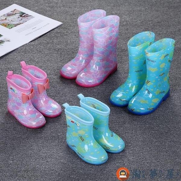 兒童雨鞋防滑寶寶雨靴短筒小童男女童水鞋兒童雨靴【淘夢屋】
