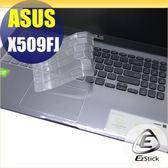 【Ezstick】ASUS X509 X509FJ 奈米銀抗菌TPU 鍵盤保護膜 鍵盤膜