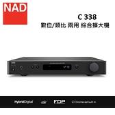 NAD C338數位/類比 兩用 綜合擴大機 C 338