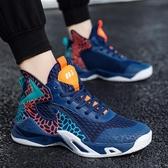 新款男士休閑運動鞋潮流ins情侶款鞋子2020厚底男士籃球鞋批發