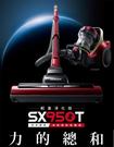日立 HITACHI 420W 炫麗紅 紙袋型吸塵器 CVSX950T CV-SX950T ★2017/06/30前贈WMF優質禮 WMF-20