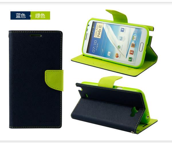 【三亞科技2館】華碩 ZenFone 3 Ultra ZU680KL/A001 6.8吋 雙色側掀站立皮套 保護套 手機套 手機殼 保護殼