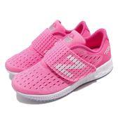 NEW BALANCE 童鞋系列 YXZNPPK -魔鬼氈粉紅色童鞋(中童)- NO.YXZNPPK