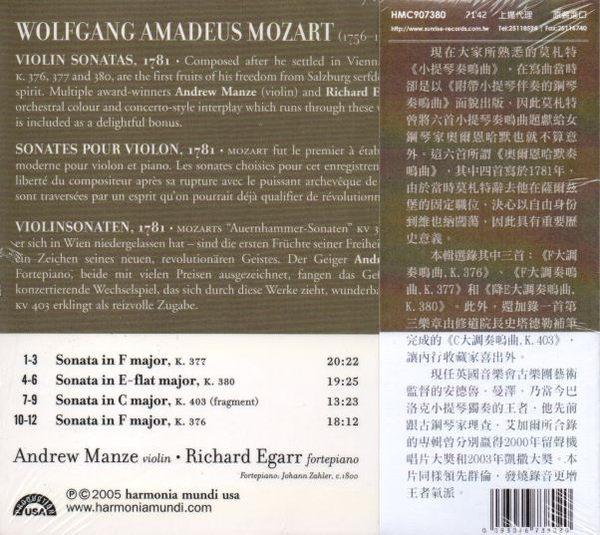 【停看聽音響唱片】【CD】莫札特:一七八一年小提琴奏鳴曲集