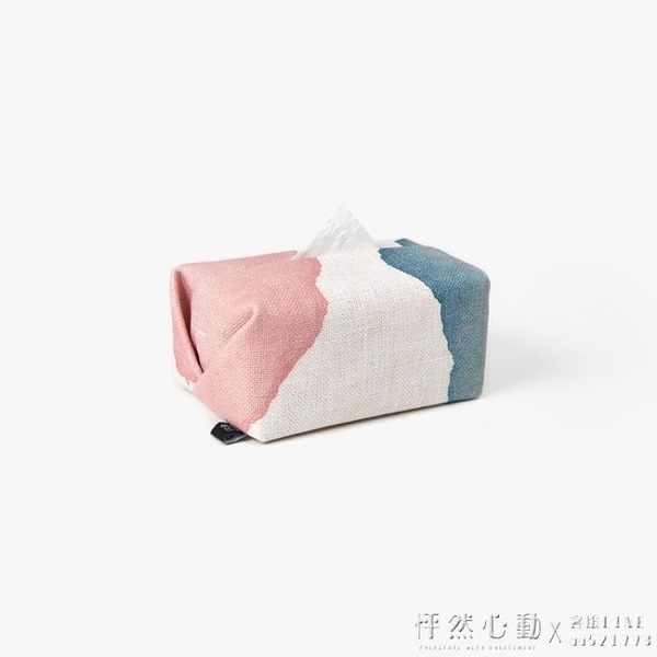仟象home 北歐ins布藝紙巾盒棉麻紙巾套客廳茶幾抽紙盒創意紙抽盒 ◣怦然心動◥