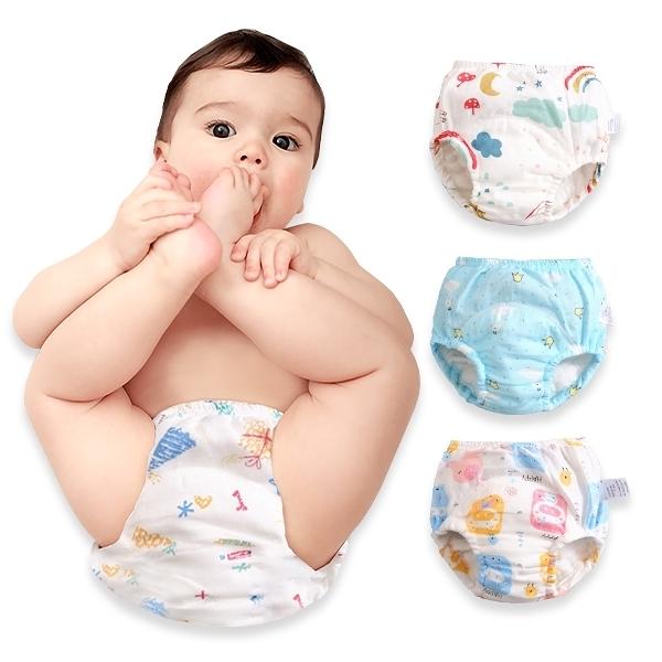 新款學習褲 嬰兒尿布褲 吸水隔尿褲-JoyBaby