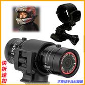 mio MiVue M777 M775 M550 plus金剛王安全帽行車紀錄器車架機車行車記錄器支架固定架雙面膠快拆座