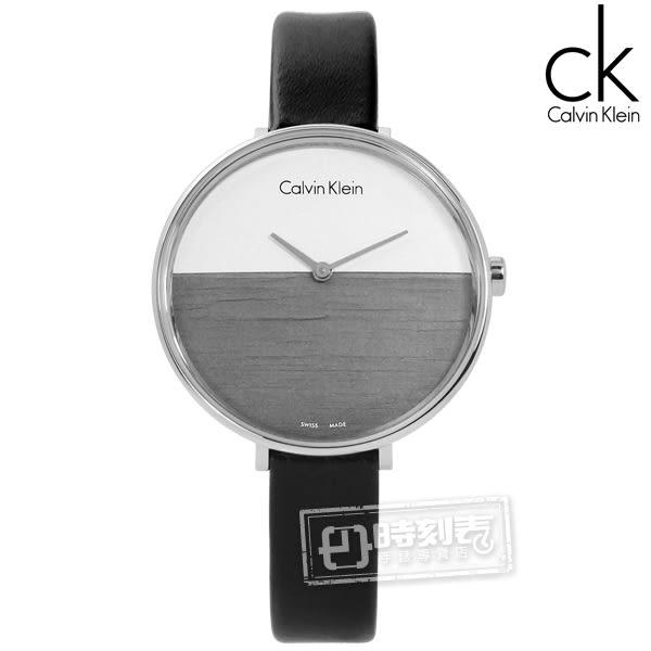 CK / K7A231C3 / RISE 迷人晨曦海平面 木紋質感 瑞士機芯 皮革手錶 白灰x黑 37mm