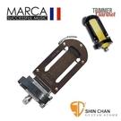 豎笛竹片修剪器 MARCA Cordier  法國製造-/竹片修整 Bb Clarinet 百年品牌 【型號: RT2】
