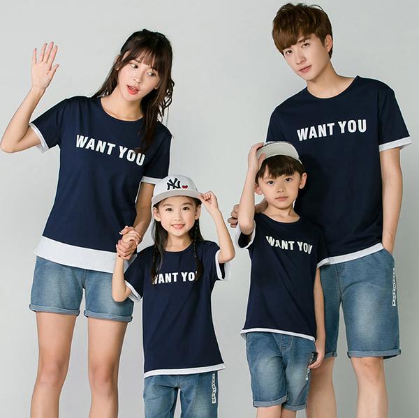 韓版WANT YOU字母短袖上衣親子裝(小孩)