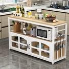 櫥櫃 廚房置物架落地多層放微波爐烤箱架子帶柜門儲物柜收納柜子置物柜