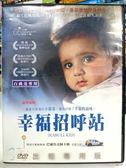 影音專賣店-F11-030-正版DVD*電影【幸福招呼站】-哈吉古爾*赫連娜阿蘭姆