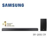 【天天限時】SAMSUNG 三星 5.1.2聲道 無線超低音聲霸 HW-Q80R/ZW