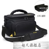相機包 尼康相機包 單反D7500D7000 D3500 D5300 D5600D90便攜單肩攝影包 2019加厚款 大號 肩帶 腰帶