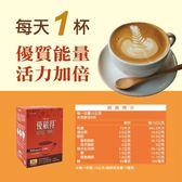 ONE HOUSE傢居-好生活-優顧得防彈咖啡2入/健康咖啡/生酮飲食/燃燒咖啡