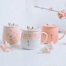 貓爪杯 日式櫻花貓馬克杯網紅ins學生貓爪杯少女心帶蓋陶瓷杯牛奶咖啡杯 韓菲兒