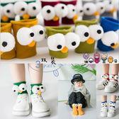 兒童純棉襪中筒襪卡通短襪堆堆襪3雙裝 交換禮物