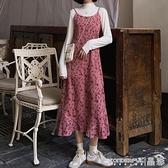長袖洋裝 秋裝氣質顯瘦吊帶長裙女裝秋季長款碎花連身裙女秋冬裙子 晶彩