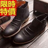 短筒機車靴-真皮革褶皺男牛仔靴2色65h28【巴黎精品】