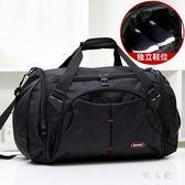 旅行包大容量男士出差行李包手提單肩斜跨旅游包旅行袋 zm3465『男人範』TW