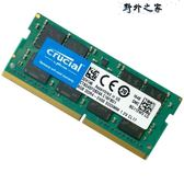 記憶體 鎂光英睿達DDR4 2400 8G筆記本內存條戴爾聯想惠普華碩神舟 野外之家igo