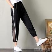 束腳褲夏季新款大碼200斤胖mm九分褲子女學生韓版寬鬆顯瘦哈倫褲潮 快速出貨