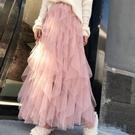 網紗裙 春夏裙蛋糕網紗裙百褶半身裙長裙不規則女裙子中長款2021新款裙子 歐歐