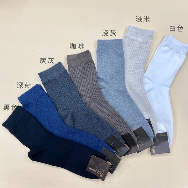 韓國男襪 素面襪子 螺紋長襪 紳士襪 休閒襪 男士襪