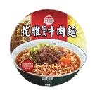 台酒花雕酸菜牛肉麵 200g【愛買】
