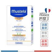Mustela 慕之恬廊 高效滋養皂 150g 即期良品2021-05【巴黎丁】