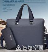tanmesso時尚男包手提包A4商務包斜背包/側背包單肩包公文包男士包包背包 造物空間