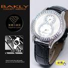【完全計時】手錶館│BAKLY 瑞士機芯...