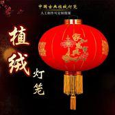 植絨燈籠結婚慶典福字裝飾大紅燈籠廣告戶外