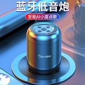 Huawei/華為藍芽音箱新款智慧AI無線迷你小音響超重低音炮高音質 ATF「艾瑞斯」