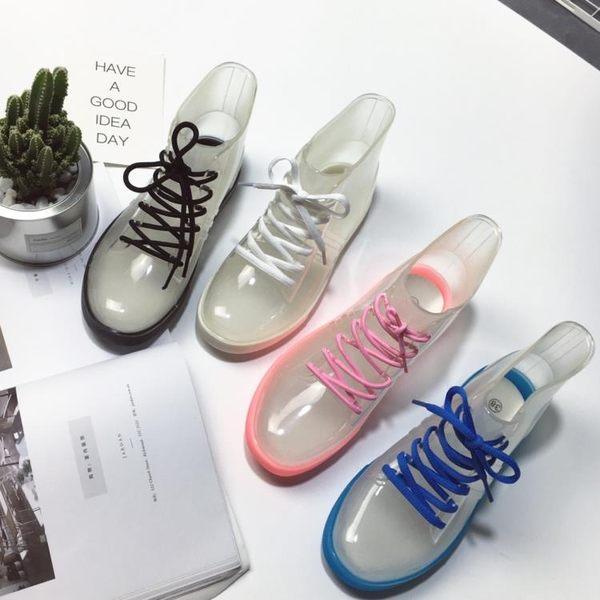 雨鞋夏季女士正韓短筒繫帶透明水靴馬丁果凍【99狂歡8折購物節】