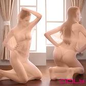 奇摩情趣用品-CICILY SM調教系 性感透明 全包透視單人 捆綁連體衣  W-001 膚色