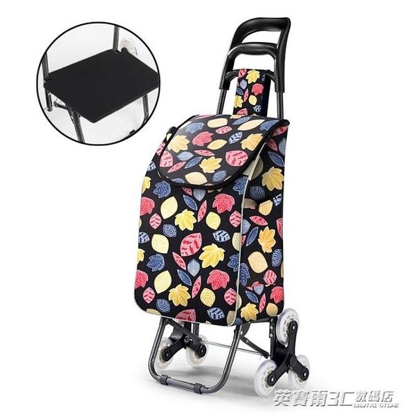 購物車 買菜車小拉車老人便攜家用輕便爬樓梯手拉車摺疊菜籃拉桿車 伊衫風尚