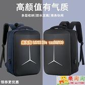 筆電包雙肩包小米華為蘋果戴爾華碩聯想充電背包15吋16.1男女14吋17.3英吋【樂淘淘】