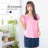 氣質襯衫--典雅性感涼爽口袋寬鬆修身素色V領反摺短袖襯衫(粉.藍L-3L)-H188眼圈熊中大尺碼