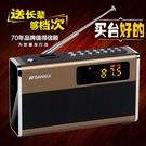 高檔收音機老人專用新款小型隨身聽老年全自動播放器唱戲機
