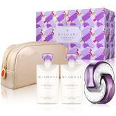 Bvlgari寶格麗 紫水晶香氛禮盒★ZZshopping購物網★