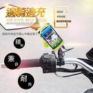 金德恩 紅點創新設計/IF獎 摩托車行動電源手機架/矽膠手機架 4吋-6吋 台灣專利 仿冒必究