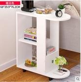 A 款暖白色沙發邊幾可移動小茶幾簡約小桌子客廳沙發邊櫃JN
