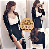 克妹Ke-Mei【ZT47531】韓國東大門黑白撞色背心洋裝+V領開釦外套